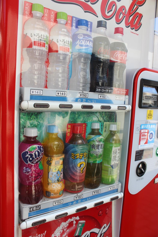 Mystery Drink in Vending Machine @ I'll Make It Myself