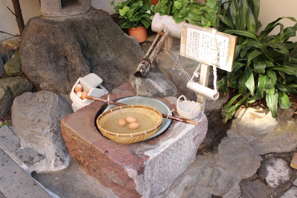 Onsen Eggs @ I'll Make It Myself