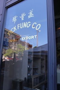 Yick Fung Co., Wing Luke Museum @ I'll Make It Myself