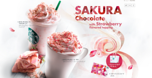 Screenshot of the Starbucks Products Page (2/16/2014)