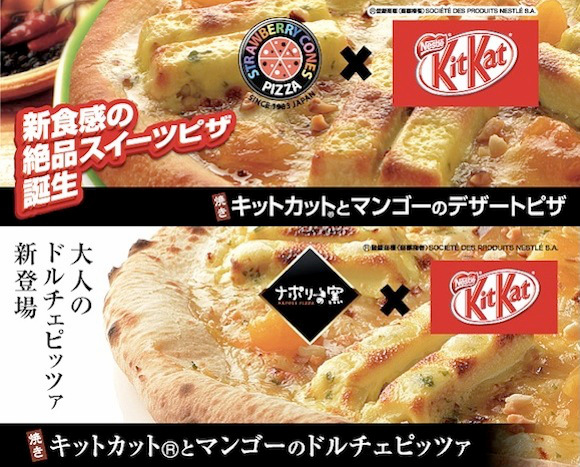 Image: Kit Kat pizza by pizza chains Strawberry Cones and Napoli no Kama