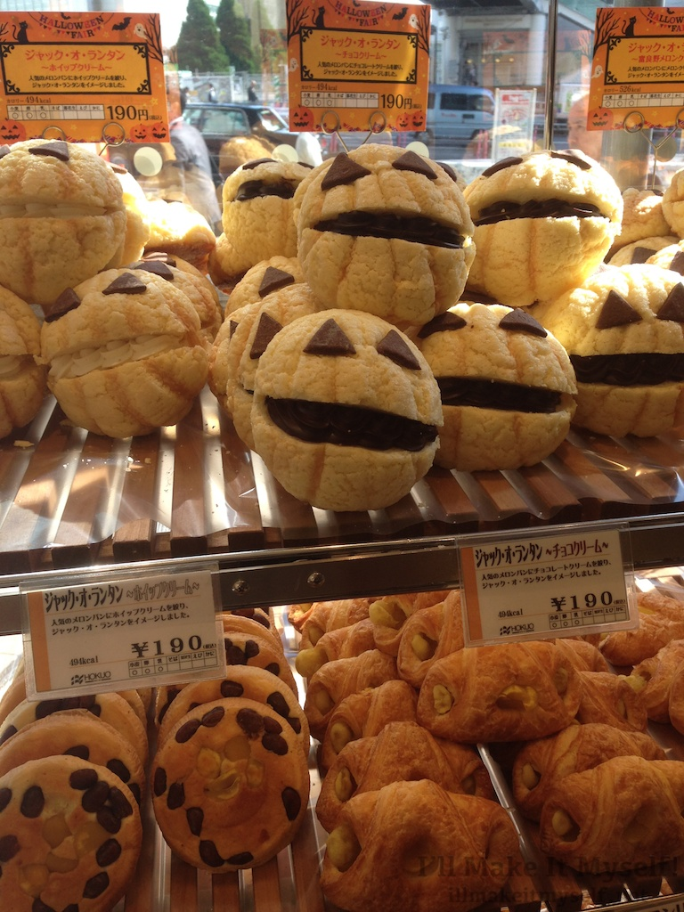 Halloween in Japan 2015 | I'll Make It Myself! 3