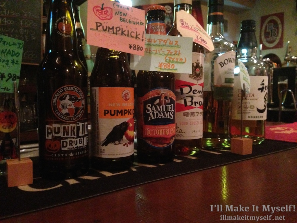 Beer Reise's pumpkin beer selection: Coronado Punk In Drublic, New Belgium's Pumpkick, Sam Adams's Octoberfest