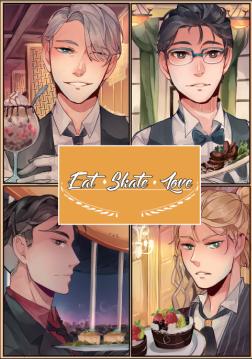 Eat Skate Love Zine Cover